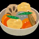 food_yasai_nimono