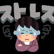 stress_woman