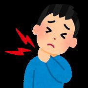 頚肩腕症候群(キーパンチャー病、OA病、パソコン症候群)